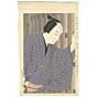 masamitsu ota, No. 11 Kamiji of Nakamura Ganjiro I, aspects of the showa stage, kabuki theatre