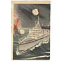 kiyooki shinohara, The Night Attack on Russian Warship