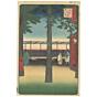 japanese woodblock print, japanese antique, hiroshige, landscape, shrine