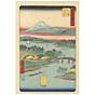 japanese woodblock print, japanese antique, ukiyo-e, landscape, mount fuji, hiroshige