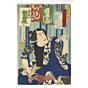 original japanese woodblock print, japanese tattoo, irezumi, kabuki actor, waterfall, traditional tattoo, japanese dragon