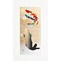 japanese woodblock print, contemporary japanese art, koi fish, koi carp, kunio kaneko, gold leaf