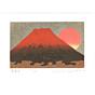 kunio kaneko, mount fuji, landscape, contemporary art
