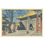 elizabeth keith, lama temple, peking, japanese woodblock print, japanese antique, travel