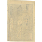 Yoshitoshi Tsukioka, Oil Priest, Courageous Warriors, japanese woodblock print, japanese antique