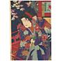 chikanobu toyohara, kabuki play, japanese woodblock print, japanese antique, sakura