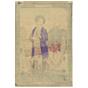 kiyochika kobayashi, Fukuchi Genichiro, Foundations of Morality and Success