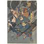 Tamenao Hokutei, Lord Yorimitsu, Triumph, Demon