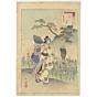 toshikata mizuno, iris garden, The Thirty-six Elegant Selections