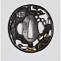 iron tsuba, tea making, japanese tea ceremony, japanese sword, japanese katana, swordsmith, artisan