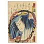 toyokuni III utagawa, tattoo design, irezumi, kabuki