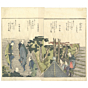 Hokusai Katsushika, Atagoyama, Edo, Landscape, japanese woodblock print