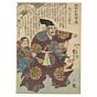 Kuniyoshi Utagawa, Heroes of the Grand Pacification, japanese woodblock print