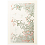 Toshi Yoshida, Hummingbird, Fuchsia, Bird and Flower, japanese woodblock print