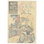 Kuniyoshi Utagawa, Hamamatsu, Tokaido Road, kimono, kanzashi, japanese woodblock print
