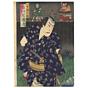 kunichika toyohara, kabuki, tattoo design, irezumi