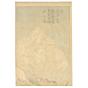 Yoshitoshi Tsukioka, Water Margin, Vertical Diptych, japanese woodblock print, japanese antique