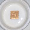 Yabu Meizan, Satsuma Cup, Red Maple Leaves, Botanical, Japanese art, Japanese antiques, ceramics