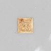 Yabu Meizan, Satsuma Saucer, Red Maple Leaves, Botanical, Japanese art, Japanese antiques, ceramics