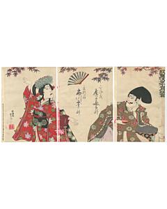 hosai utagawa, kabuki theatre, momijigari