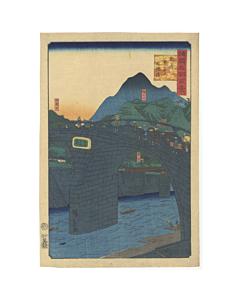 hiroshige II utagawa, nagasaki, spectacles bridge, japan travel