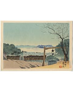 Tomikichiro Tokuriki, Shiroyama in Kagoshima