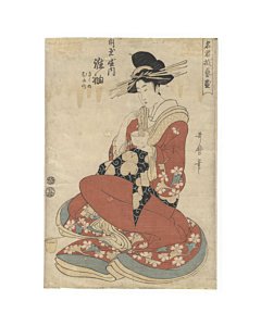 utamaro kitagawa, courtesan making tea