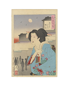 Yoshitoshi Tsukioka, Theatre District, One Hundred Aspects of the Moon, Beauty, Sunrise, Original Japanese woodblock print