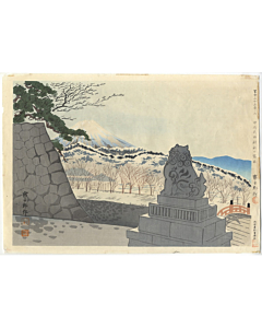 Tomikichiro Tokuriki, Mt Fuji from the view of Takeda Shrine in Kofu city