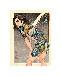 japanese woodblock print, contemporary art, tattoo design, irezumi, paul binnie