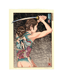 japanese woodblock print, contemporary art, tattoo design, inspiration, paul binnie