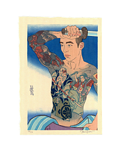 japanese woodblock print, contemporary art, tattoo design, paul binnie