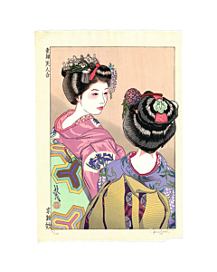 japanese woodblock print, contemporary art, kimono, kyoto, paul binnie