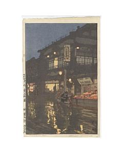 hiroshi yoshida, kagurazaka, tokyo landscape