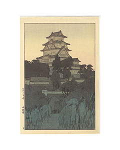 hiroshi yoshida, himeji castle, modern landscape