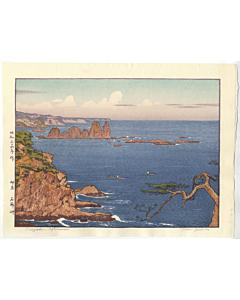 toshi yoshida, irozaki, afternoon, landscape