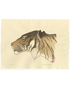 toshi yoshida, tiger