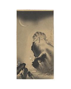 Tetsuzan Mori, Raccoon Dog and the Moon