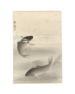 Sozan Ito, Two Carp Fish in a River