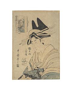 utamaro kitagawa, beauty, courtesan with rabbit