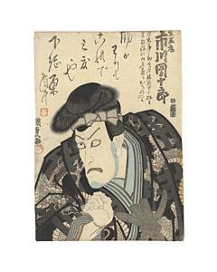 Kunisada I Utagawa, Kabuki actor, Ichikawa Danjuro VII, Traditional Theatre