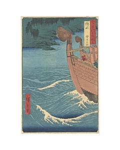 hiroshige I utagawa, japan travel, landscape