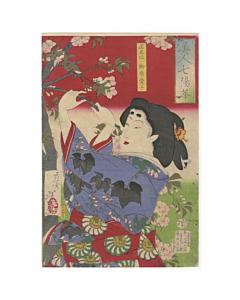 yoshitoshi tsukioka, Lady Yanagihara Aiko, sakura