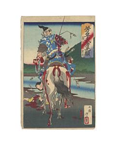 Yoshitoshi Tsukioka, Hatakeyama Shigetada, Courageous Warriors