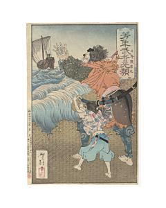 Yoshitoshi Tsukioka, Hino Kumawakamaru and the Priest, Courageous Warriors