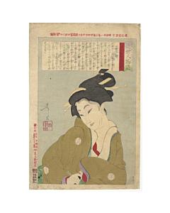 yoshitoshi tsukioka, mr kawase's wife, dagger