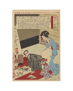 Yoshitoshi Tsukioka, Nishigori Takekiyo Painting, Personalities of Recent Times