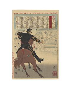 yoshitoshi tsukioka, Isobayashi Taii