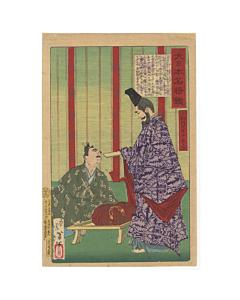 Yoshitoshi Tsukioka, Taira no Shigemori Sending Gold to China, Famous Generals