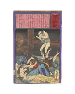 yoshitoshi tsukioka, postal news